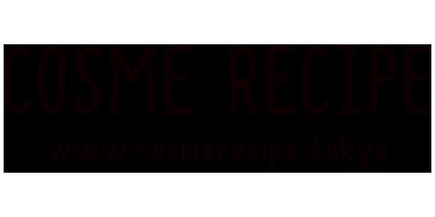 COSME RECIPE(コスメレシピ)[公式]